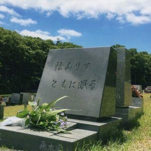 鵯越墓園(兵庫県神戸市)本小松石 墓石1