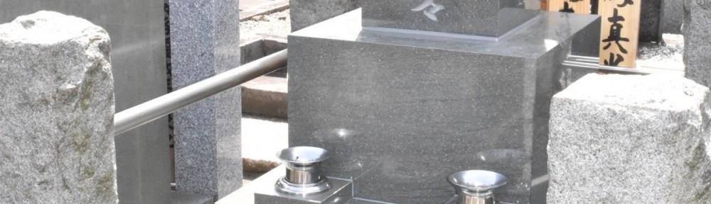 本小松石墓石 墓石完成写真 東京都(西蔵院)石井様d (2)