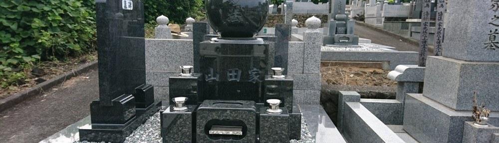 洋型墓石 静岡県伊東市 想いを形に