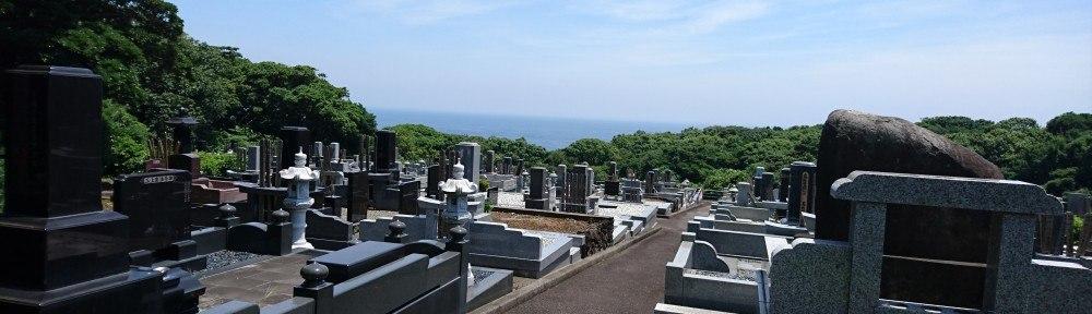 本小松石墓石の墓石の墓石工事現場の様子