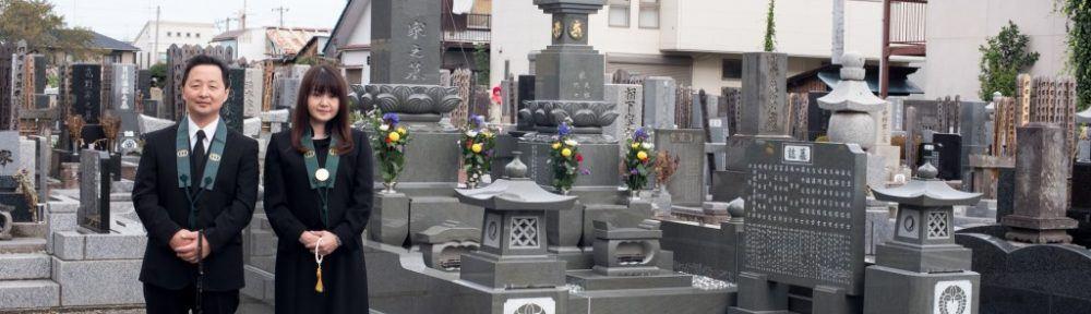 本小松石 和型墓石 宝篋印塔 2017030409