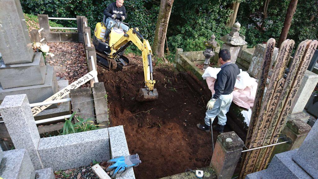 建立例:96 総本小松石 洋型墓石(神奈川県 厚木市)12