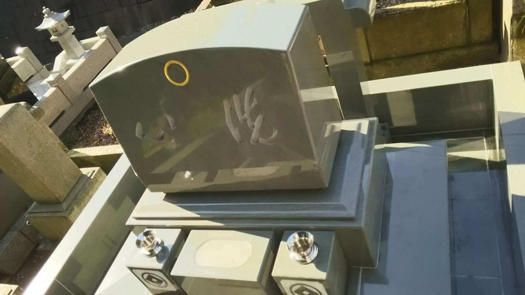 建立例:96 総本小松石 洋型墓石5