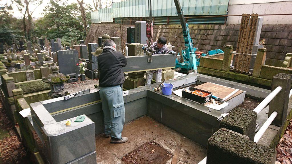 総本小松石 洋型墓石(特大)が完成。(基礎工事の様子 №2)39