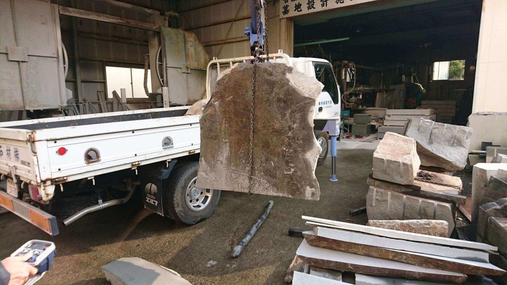 本小松石 極上大トロ材使用の記念碑の製作11