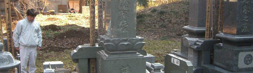 本小松石墓石 2017020715