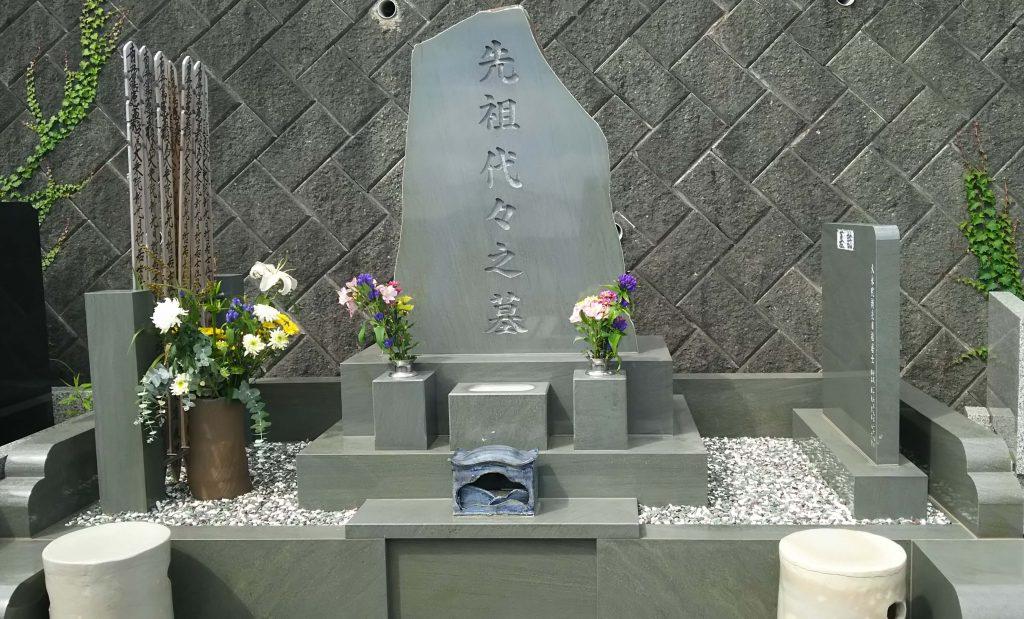 本小松石 自然石型墓石 2017030410