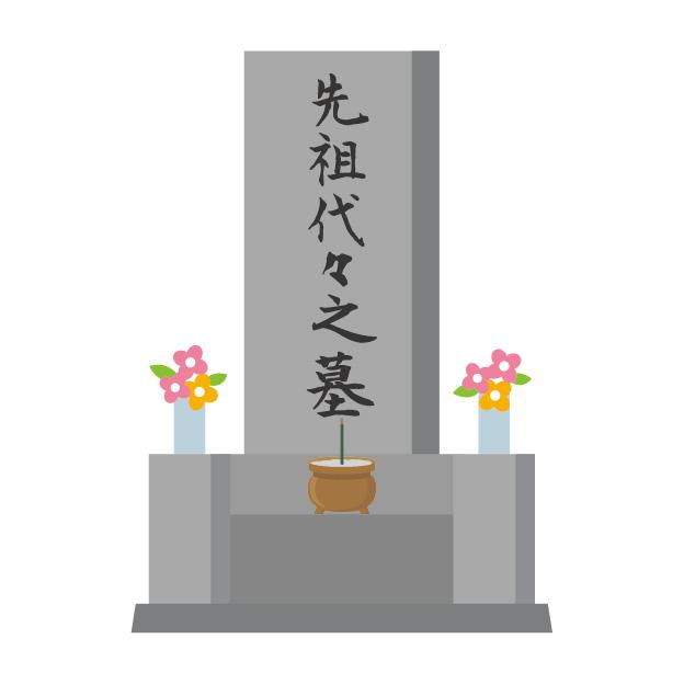 本小松石墓石2017031501