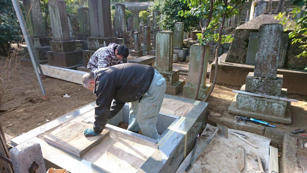 本小松石墓石2017031519