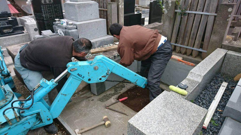 本小松石洋型墓石1017040411