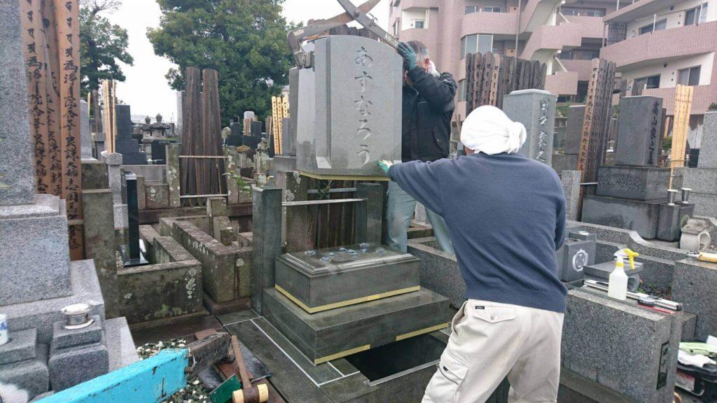 本小松石洋型墓石2017040417