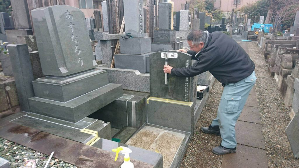 本小松石洋型墓石2017040418