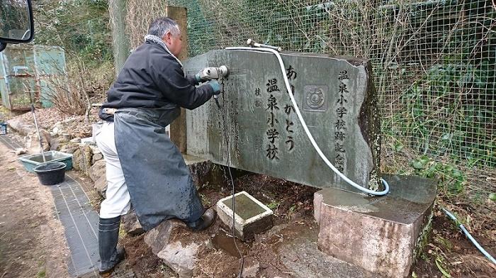 本小松石墓石2017041615