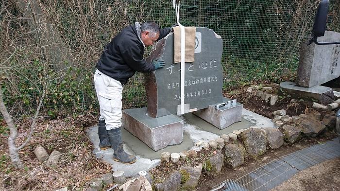 本小松石墓石2017041621