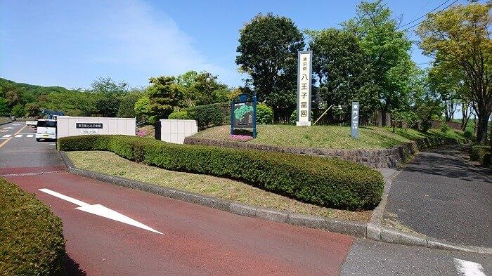 八王子霊園 本小松石墓石2017051502