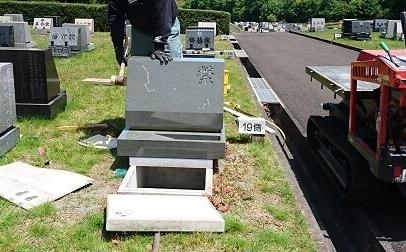 本小松石洋型墓石 東京都八王子霊園6