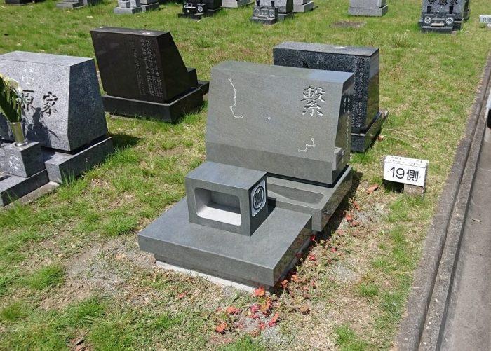 八王子霊園 本小松石墓石 20170515001