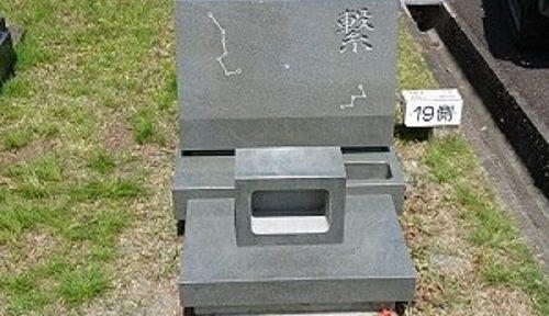 本小松石洋型墓石 芝墓地タイプ(東京都 八王子霊園)3