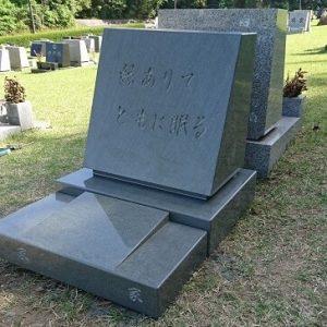 鵯越墓園1