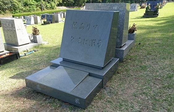 本小松石墓石 鵯越墓園1