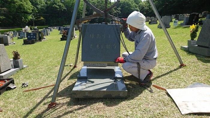 本小松石墓石 鵯越墓園10