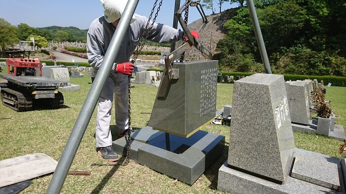 本小松石墓石 鵯越墓園11