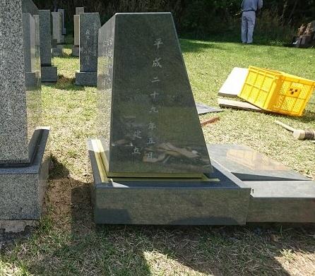 本小松石墓石 鵯越墓園3