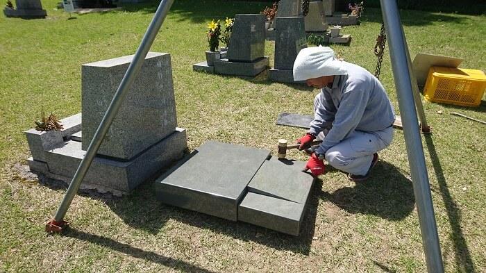 本小松石墓石 鵯越墓園9