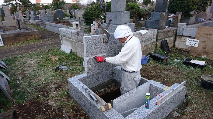 多磨霊園 国産墓石 本小松石10