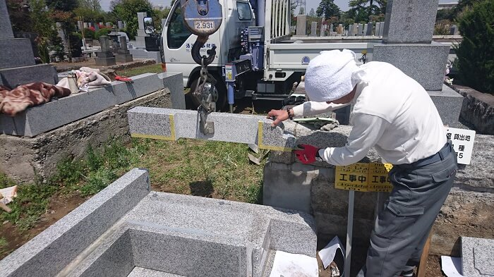 多磨霊園 国産墓石 本小松石14