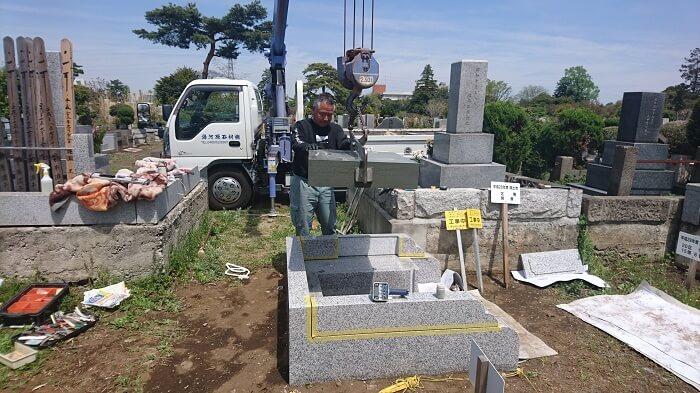 多磨霊園 国産墓石 和型墓石15