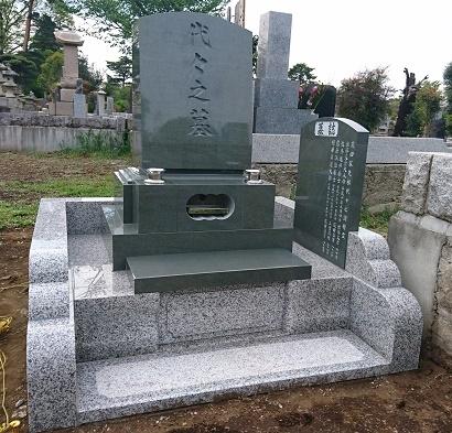 多磨霊園 本小松石洋型のお墓 1