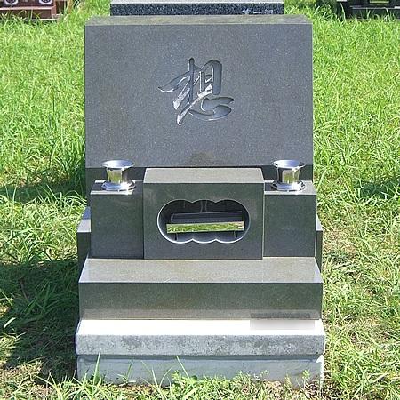八王子霊園 墓石 本小松石2