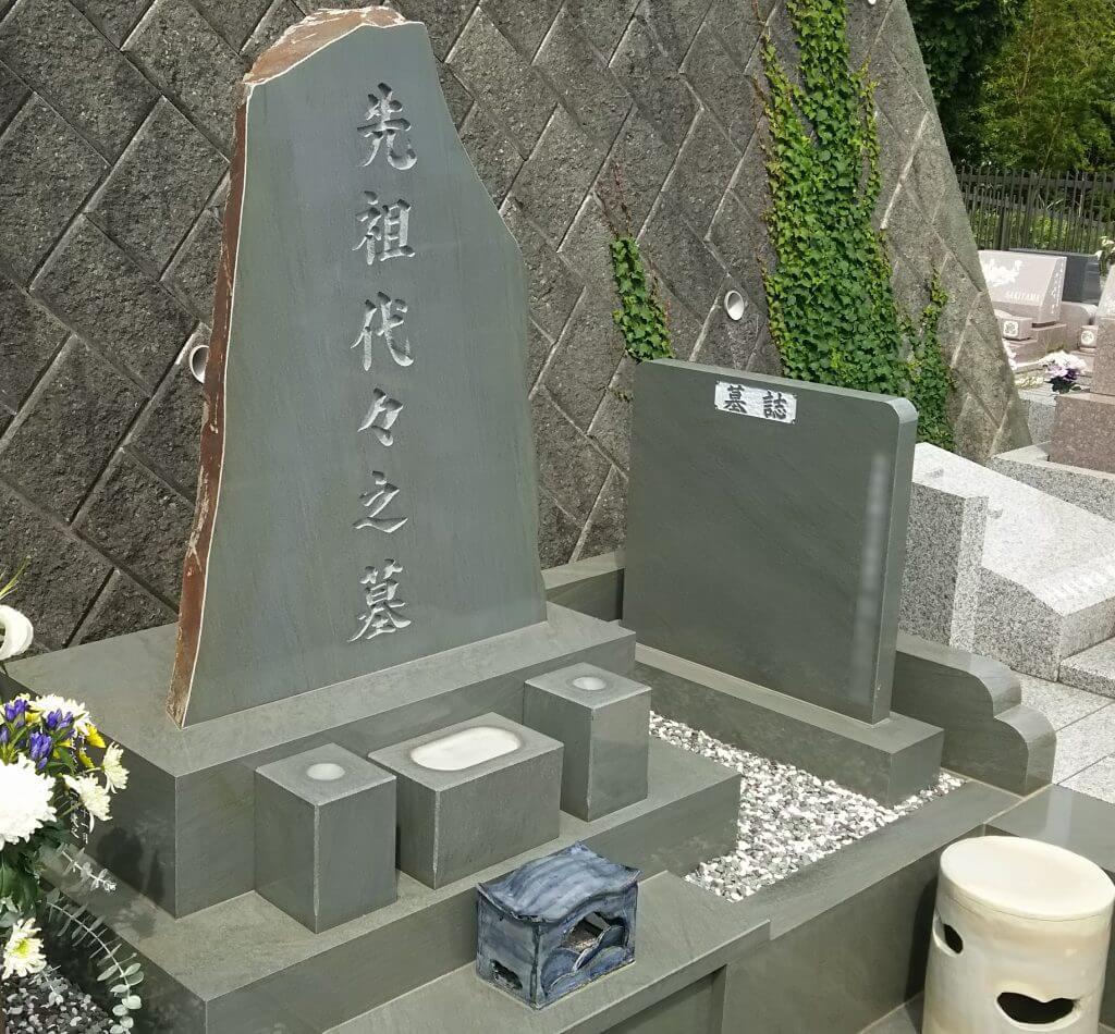 本小松石墓石 自然石2