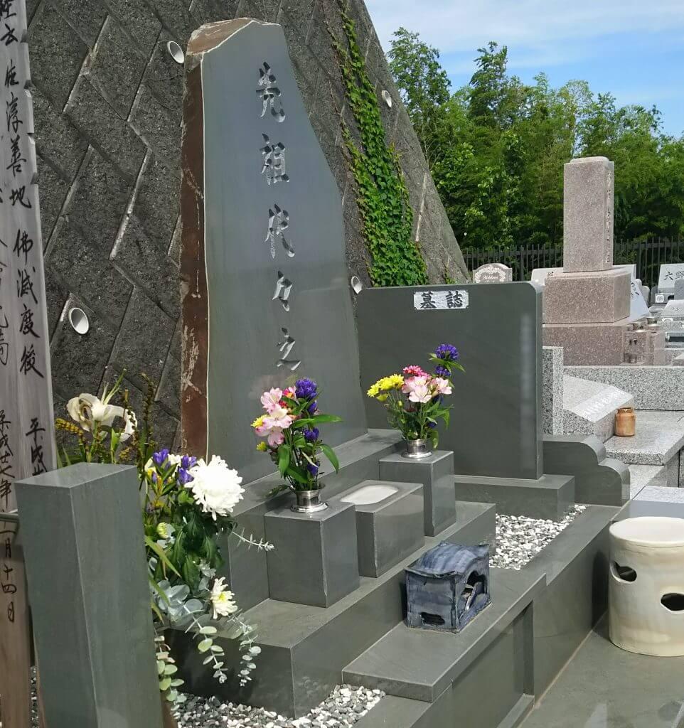 本小松石墓石 自然石3