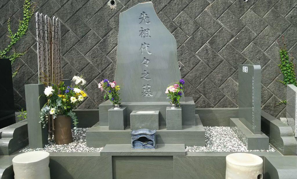 本小松石墓石 自然石型1