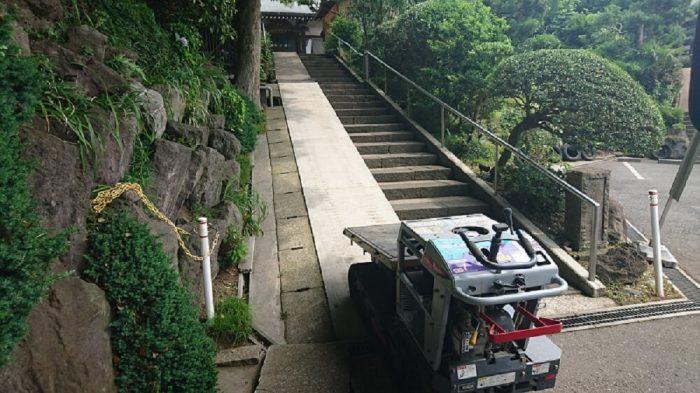 本小松石墓石 和型墓石 神奈川県横浜市 1