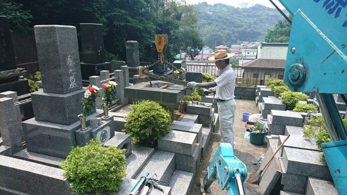 本小松石墓石 和型墓石 神奈川県横浜市