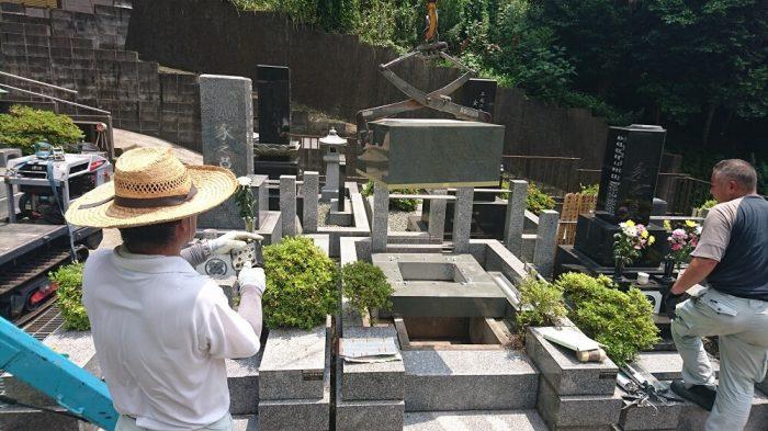 本小松石墓石 和型墓石 神奈川県横浜市 8