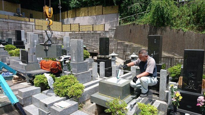 本小松石墓石 和型墓石 神奈川県横浜市 9
