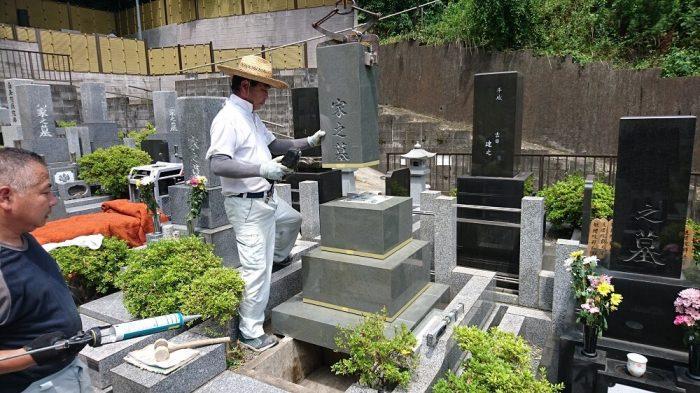 本小松石墓石 和型墓石 神奈川県横浜市 10