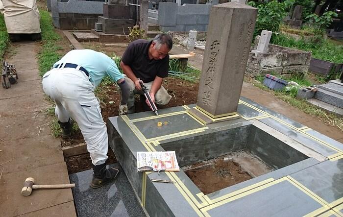 本小松石墓石 国産墓石 和型墓石 2017081703
