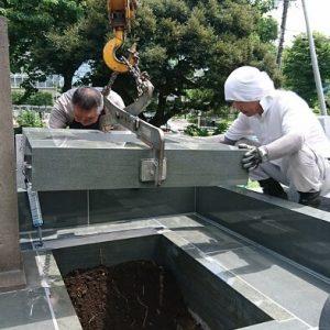 本小松石墓石 国産墓石 和型墓石 2017081706