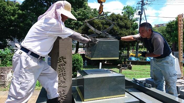 本小松石墓石 国産墓石 和型墓石 2017081708