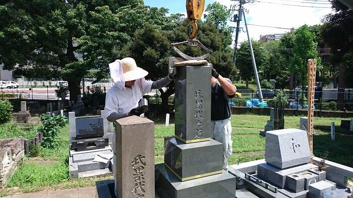 本小松石墓石 国産墓石 和型墓石 2017081709