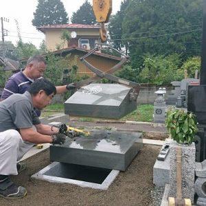 本小松石墓石 国産墓石 洋型墓石 2017100710
