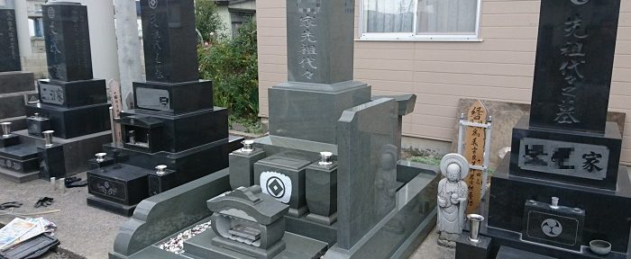 墓石 本小松石墓石 国産墓石 青森県弘前市 2017111302