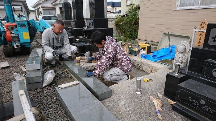 墓石 国産墓石 本小松石 和型墓石2018011606