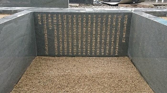 墓石 国産墓石 本小松石 和型墓石2018011611