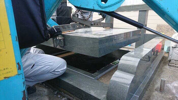 墓石 国産墓石 本小松石 和型墓石2018011613